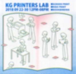 kg_printlabo_fix-web2小.jpg