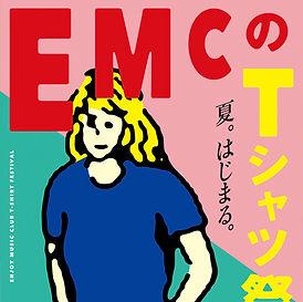 kg_web_EMC.jpg