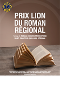 AFF_21_concours_roman-01.png