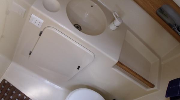 Atlantis sailboat shower wc area