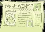news-waku.png
