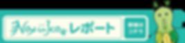 top_ri_0929.png