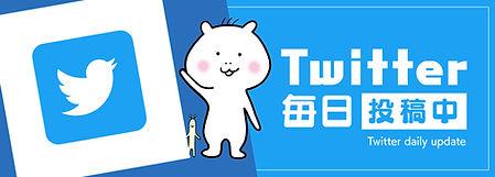 top_icon-twitter.jpg