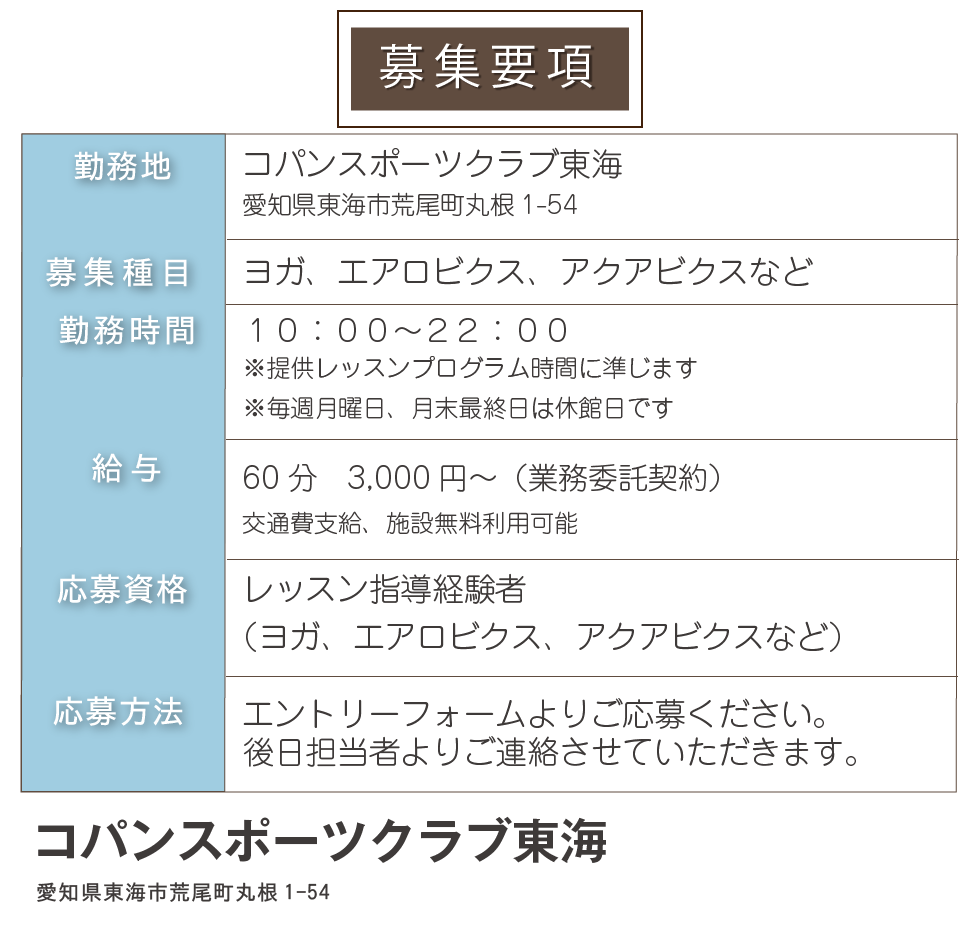 ランディングページ⓶(東海インストラクター).png