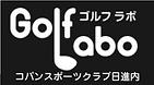 ロゴ(日進店).png