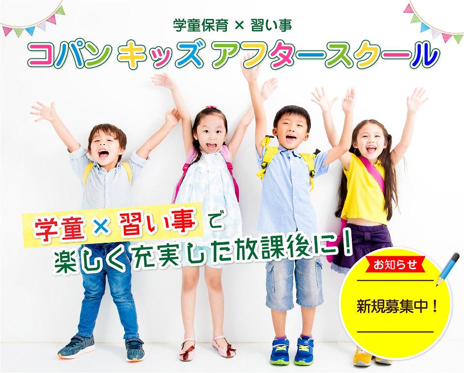 【2006】学童LP①jpg.jpg