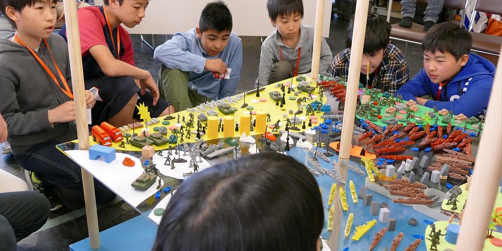 WORLD PEACE GAME ~これからの教育について一緒に考えよう~ in 小林市民大学