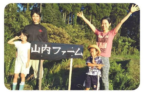 yamauchi-100.jpg