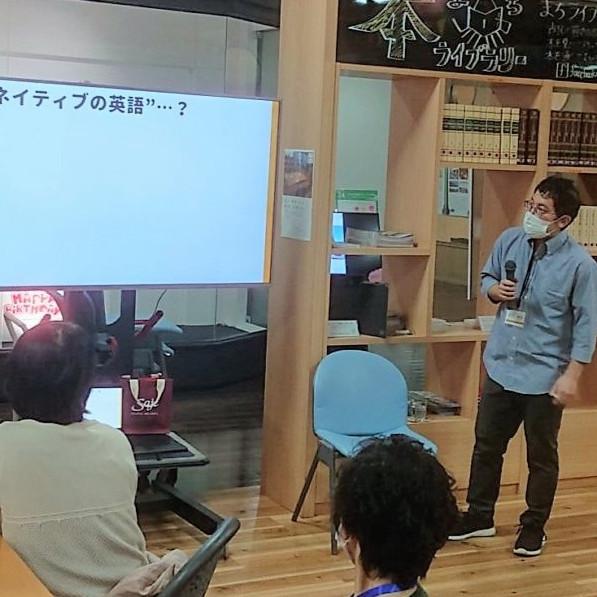 小林市民大学 国際交流学部 6月 第2回「エイゴと仲良くなる方法、エイジに相談してください」