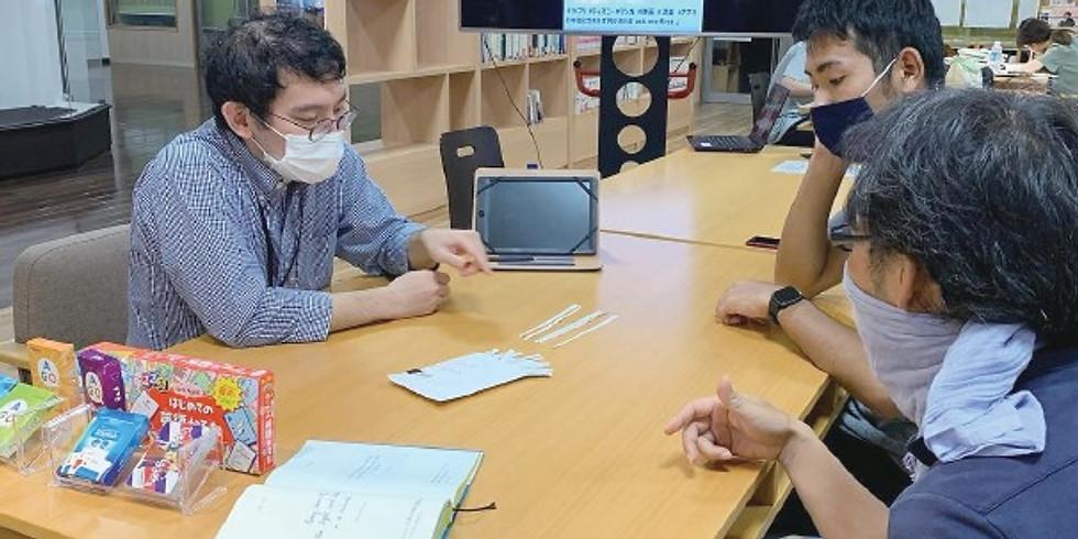 小林市民大学 国際交流学部  「身近にある英語の意味を知ろう! 実際に使ってみよう!」