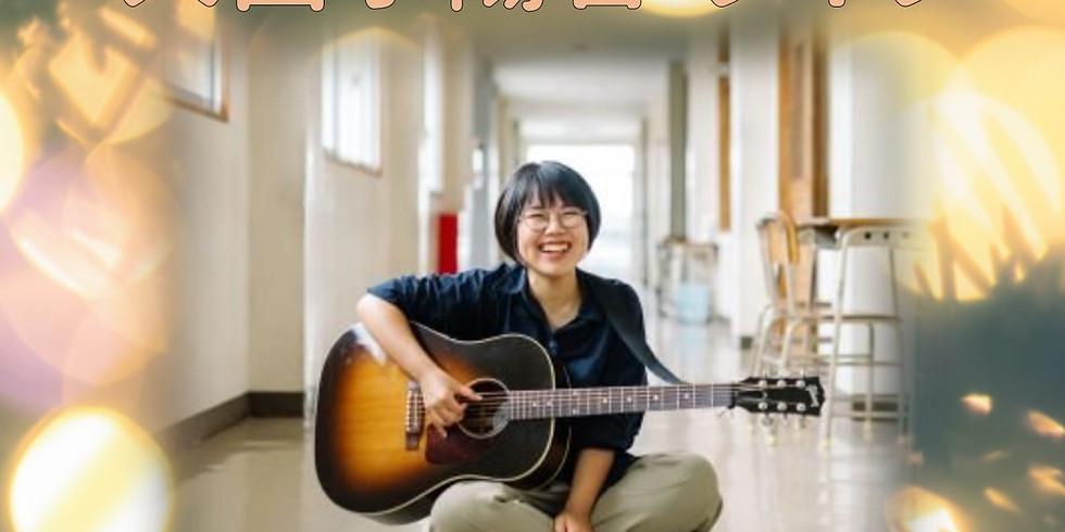 【昼の部】「音楽」3th anniversary TENAMUイベント3日目 12/13(日)