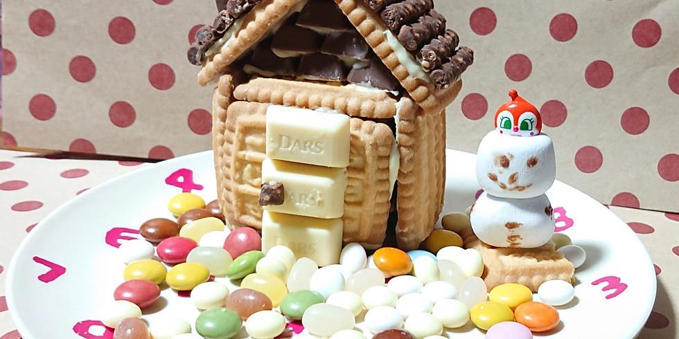 お菓子の家づくり