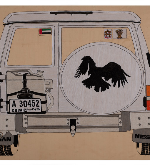 Nissan Patrol (Back)-2010