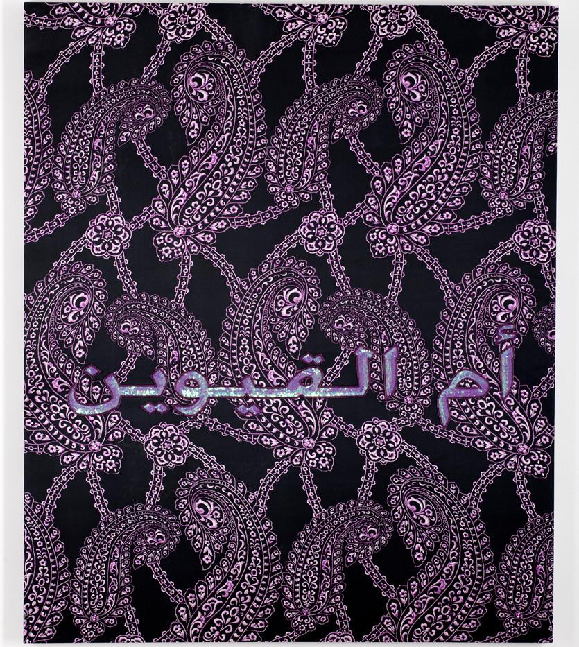 Umm Al Quwain 2010