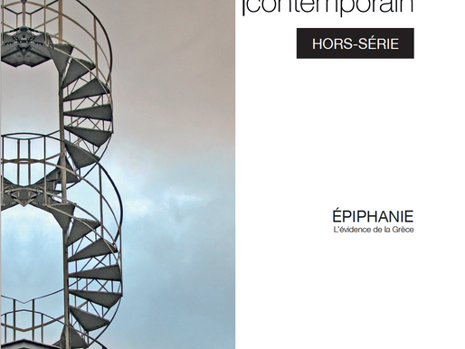 EPIPHANY // Evidence from Greece // from POINT CONTEMPORAIN magazine