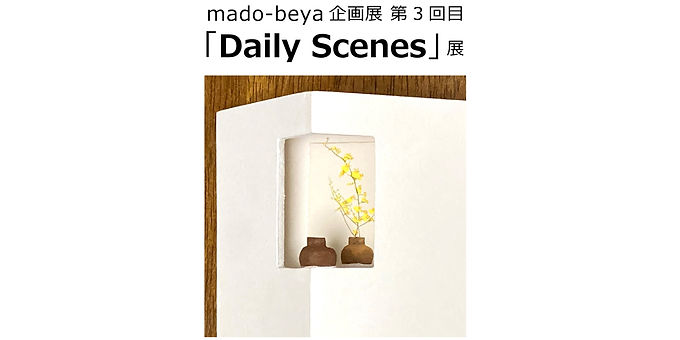 Daily Scenes