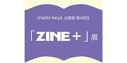 ZINE+