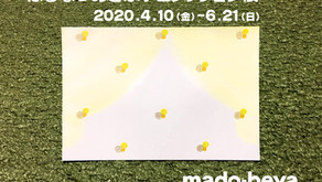 mado-beya企画 第2回目「はるなつあきふゆコレクション」展