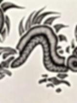Dragon Torso.jpg
