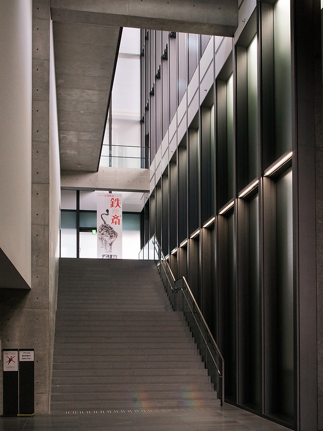 Hyogo Museum