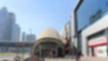 metro-sun.jpg