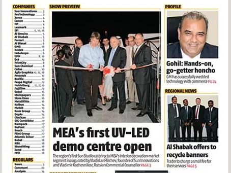 MENA's First UV LED Centre Opens In Dubai