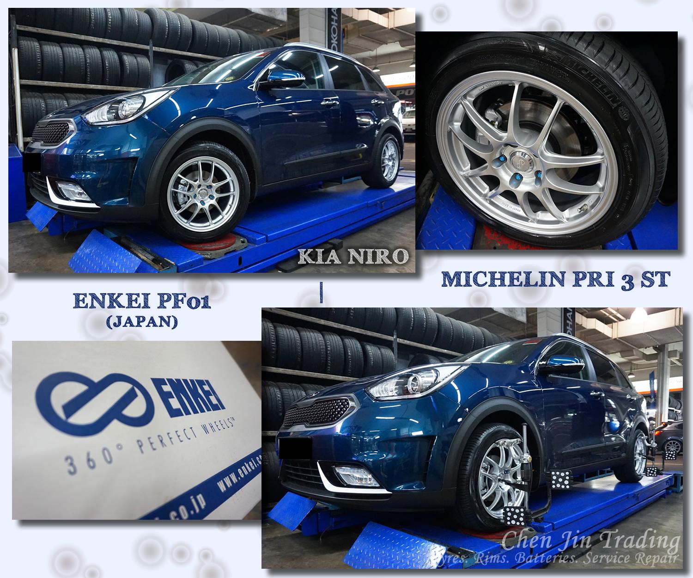 PF01 NIRO Blue