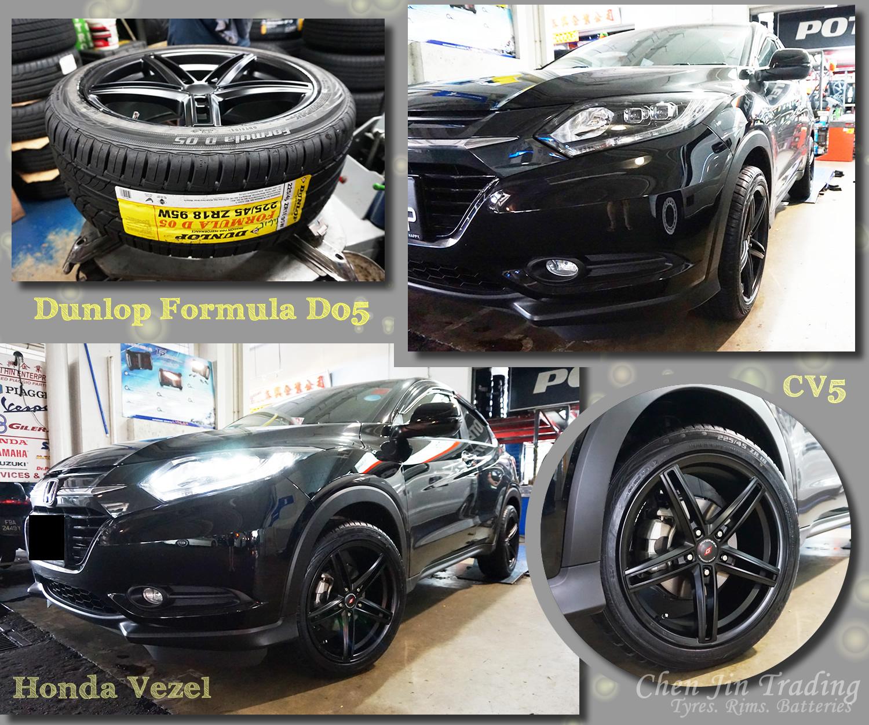 Vezel Black CV5