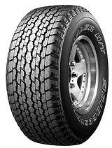 Bridgestone tyres, Dueler HT 840, suv tyres