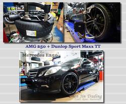 E250 Black AMG250