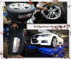 S001 RFT BMW3 White