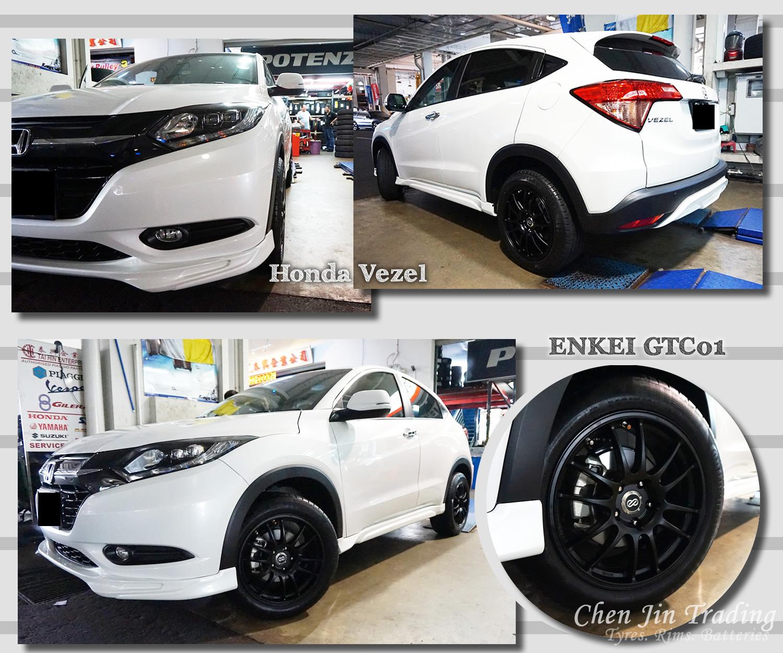 Vezel White GTC01