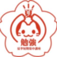 IMG-8814.JPG