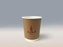 quiz cup