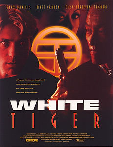 WHITE+TIGER.jpg
