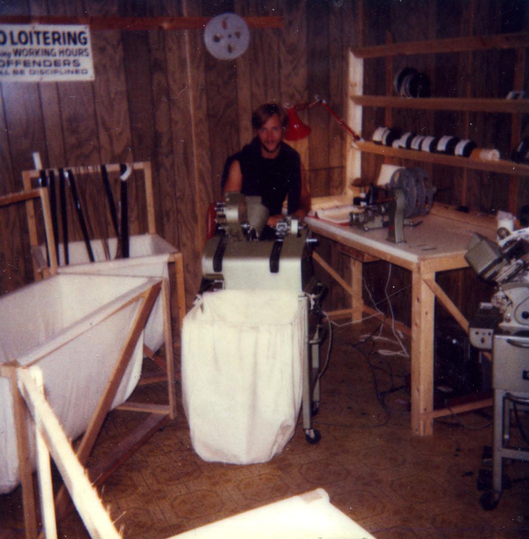 Sam Lount Editing Room