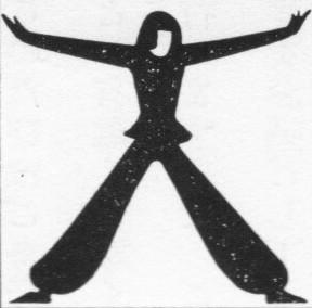 Michio Ito Studio Logo