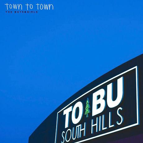 towntotown_ジャケット.jpg