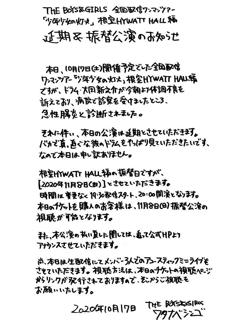 S__22110255.jpg