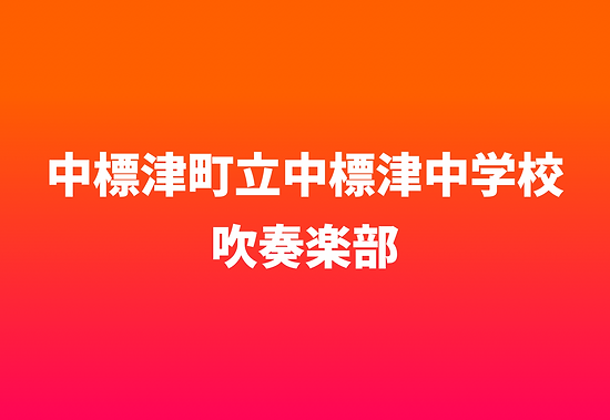 スクリーンショット 2021-04-24 14.01.39.png