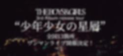 スクリーンショット 2019-12-12 13.49.36.png