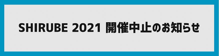 スクリーンショット 2021-05-15 14.09.58.png