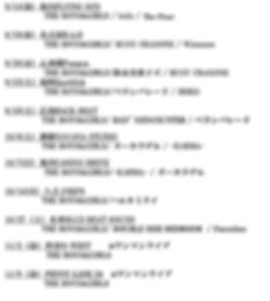 スクリーンショット 2018-08-01 18.10.16.png