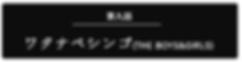 スクリーンショット 2018-12-13 20.43.04.png