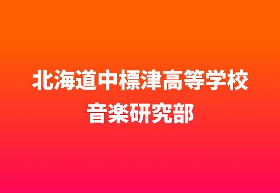 スクリーンショット 2021-04-24 14.02.16.png