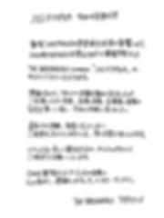 TBG_告知0415.jpg