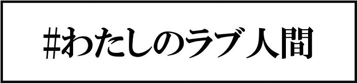 スクリーンショット 2020-03-01 19.42.45.png
