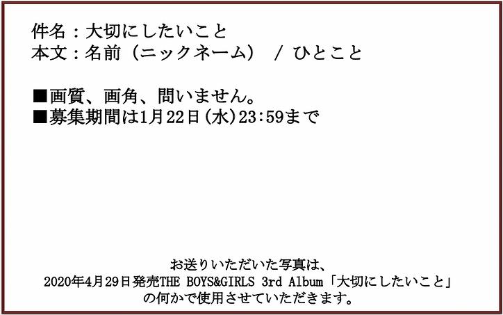スクリーンショット 2020-01-03 19.48.32.png