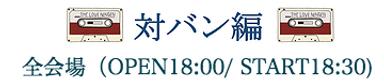 スクリーンショット 2018-06-30 17.47.17.png