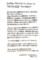 S__15007934.jpg